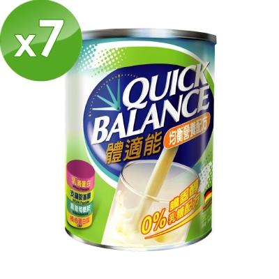 Quick Balance 體適能均衡營養配方(900g/罐)x7入組