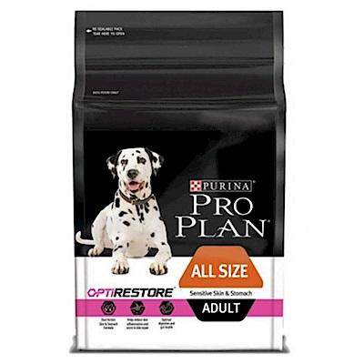 冠能 一般成犬鮮魚低敏膚質及腸胃保護配方 2.5KG 兩包組