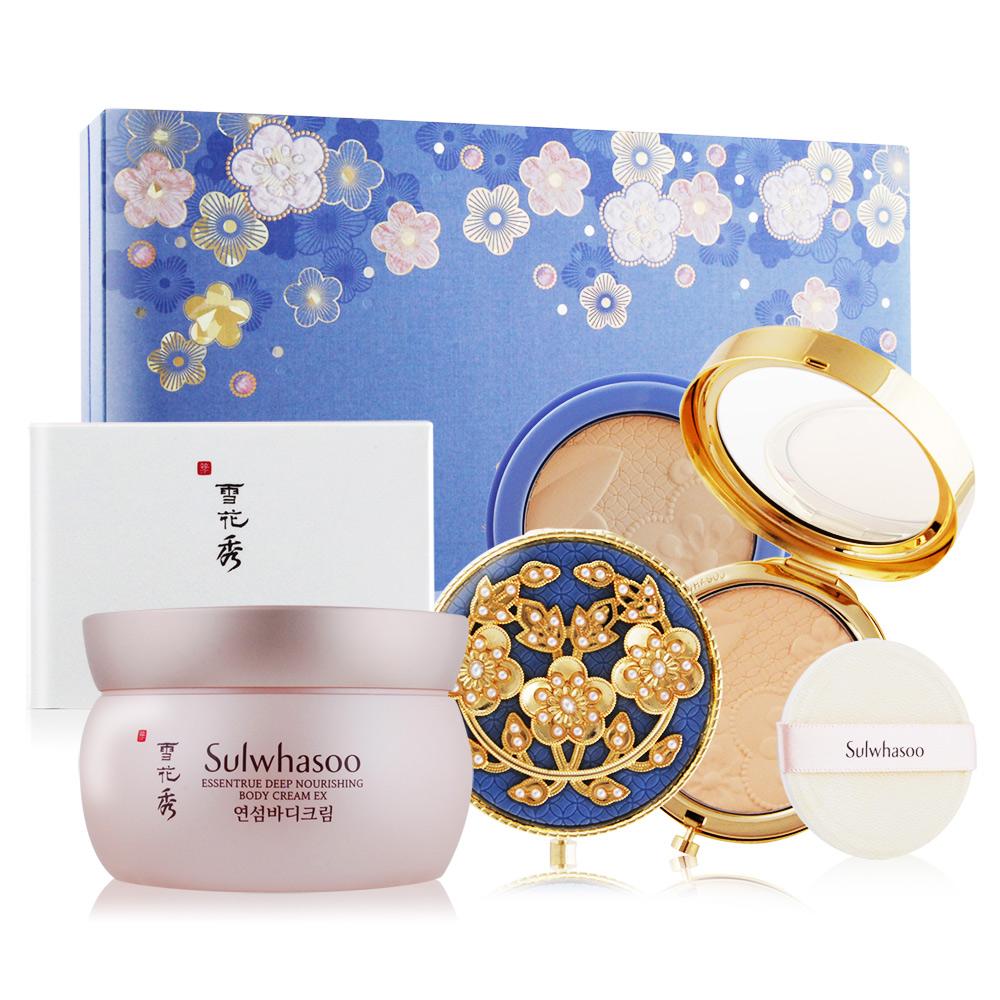 Sulwhasoo雪花秀 花釉香妝盒-限量版10gX2#1+娟纖潤澤身體乳霜200ml