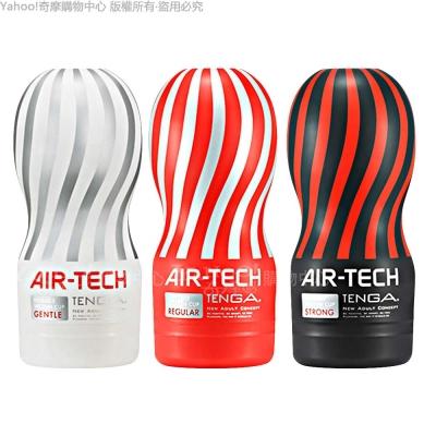 日本TENGA AIR-TECH TENGA首款重複使用 空氣飛機杯