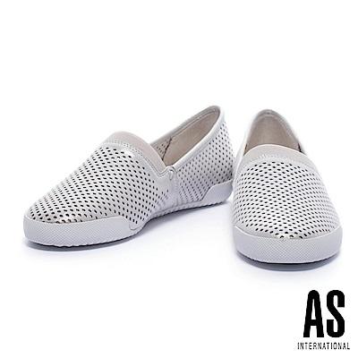 休閒鞋 AS 簡約風菱形沖孔設計全真皮厚底休閒鞋-銀