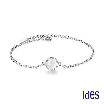 ides愛蒂思 輕珠寶。日韓風潮個性時尚925純銀手鍊/守護