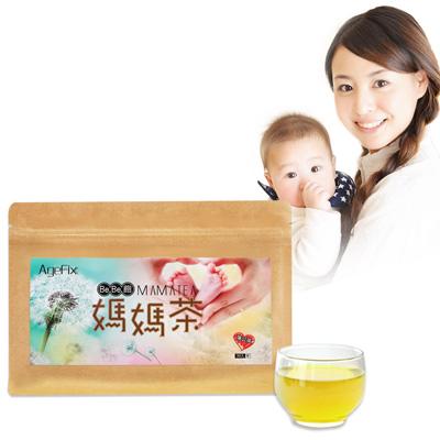 AgeFix孕養 BeBe飽媽媽茶(30包/袋)