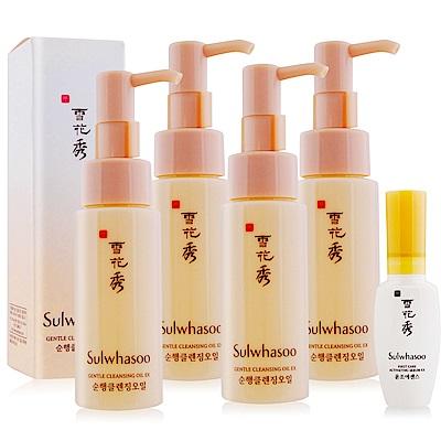 Sulwhasoo雪花秀 順行潔顏油 EX50mlX4-正貨容量組贈潤燥精華EX8ML