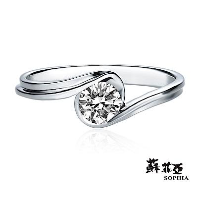 蘇菲亞SOPHIA - 契合0.50克拉EVS2 3EX鑽石戒指