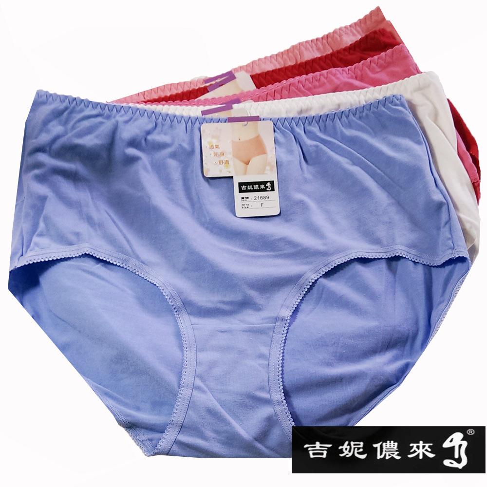 吉妮儂來 6件組舒適加大尺碼素面荷葉邊媽媽褲(隨機取色)