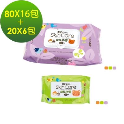 優生 超厚型柔濕巾80抽16包 + 超厚型柔濕巾20抽6包