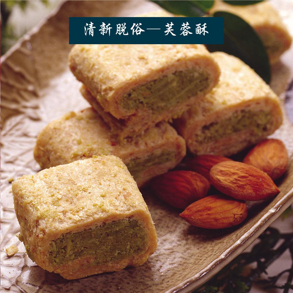 聖祖貢糖 芙蓉酥(12入/包)