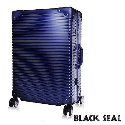 福利品 BLACK SEAL 第二代專利霧面橫條紋系列-25吋防刮耐撞鋁框旅行箱/行李箱-暗礦藍