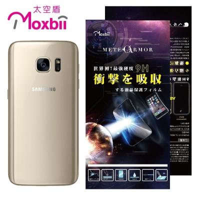 Moxbii Samsung GALAXY S7 edge 太空盾 非滿版背面保護貼(隨機)