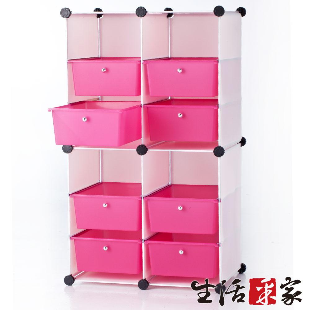 【生活采家】彩色方塊抽屜式兒童玩具收納櫃_紅
