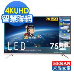 HERAN禾聯 75吋 4K UHD HDR智慧聯網 LED液晶顯示器 HD-75UDF88