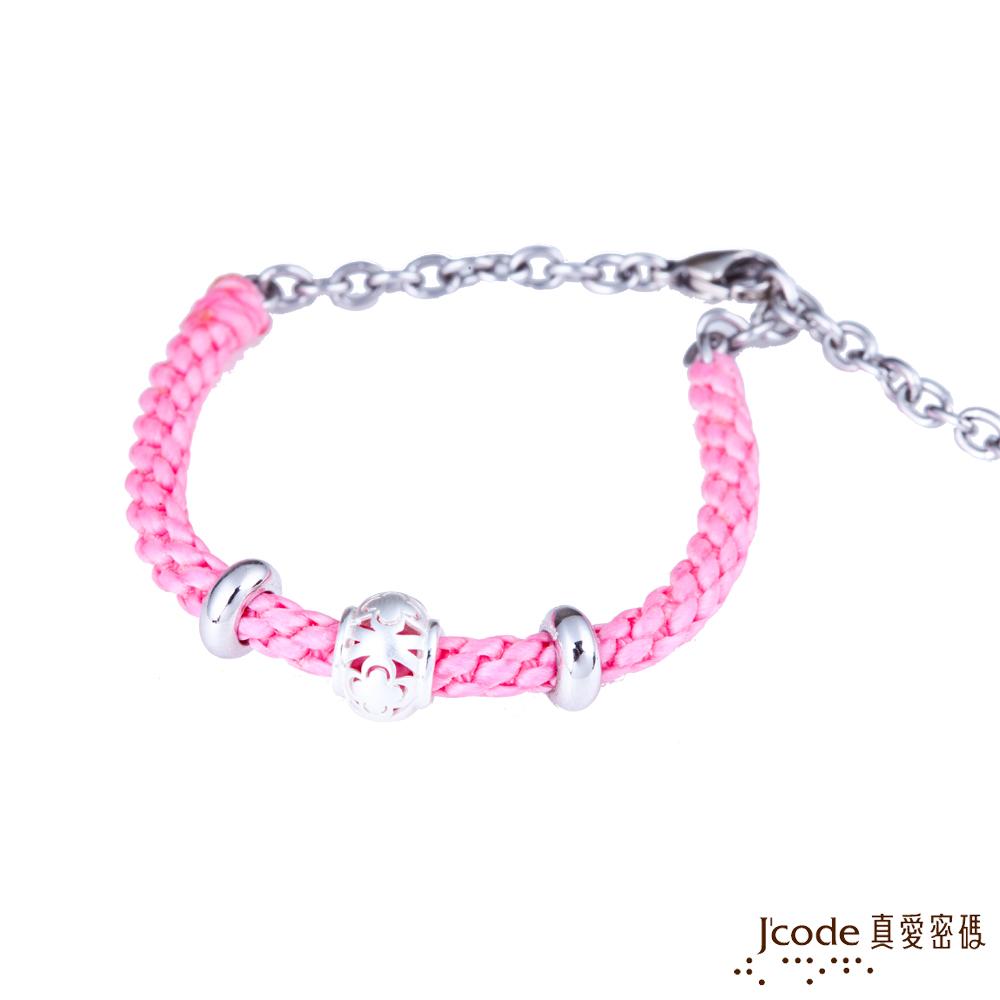 J'code真愛密碼 幸福童話純銀編織繩手鍊-粉