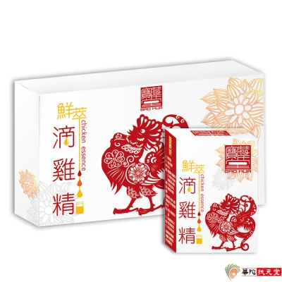 華陀寶華堂-鮮萃滴雞精1盒-10瓶-盒