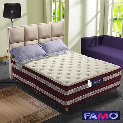 法國FAMO二線 背柔 硬式床墊 涼感紗+乳膠+蠶絲麵包床 雙人加大6尺