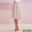 SO NICE優雅粉色腰帶紙袋裙-動態show
