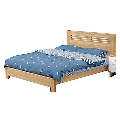 品家居 爾瑪5尺橡木紋雙人床架組合(不含床墊)-153x197x96cm免組