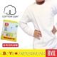 BVD 美國棉兒童圓領長袖衛生衣-台灣製造(4入組) product thumbnail 1