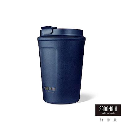 仙德曼SADOMAIN 316咖啡直飲保溫杯360cc-藍