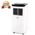 尚朋堂冷氣/清淨雙效移動式空調SCL-08K