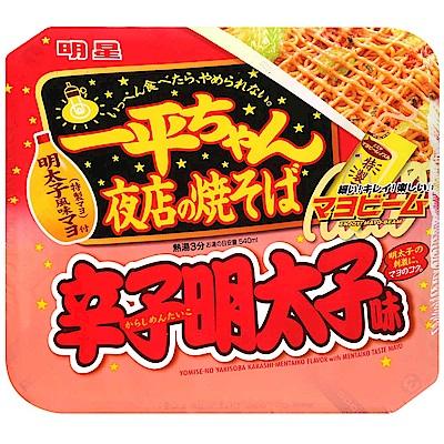 明星食品 一平夜店炒麵-辛子明太子味(126g)