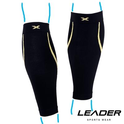 LEADER 進化版 運動專用V型壓縮小腿套 護腿套 二只入 黑底黃線