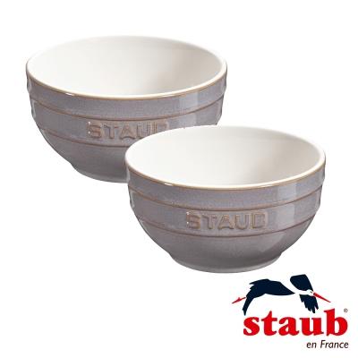 法國Staub 陶瓷碗 12cm-復古灰(2入組)