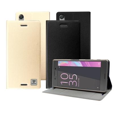 Metal-Slim Sony Xperia X 原廠皮料PC內層站立皮套