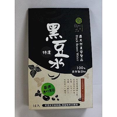 御品能量 黑豆水(2g x 16入)