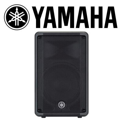 YAMAHA CBR10 被動喇叭系統 (單顆)