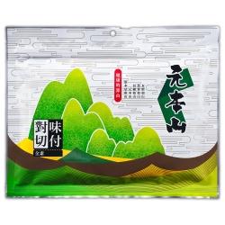 元本山 味付海苔-對切(26枚/包)
