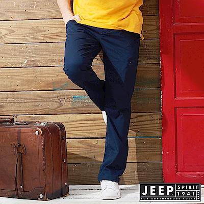 JEEP 都市休閒簡約素面長褲 -深藍色