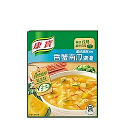 康寶濃湯 自然原味香蟹南瓜(2入)