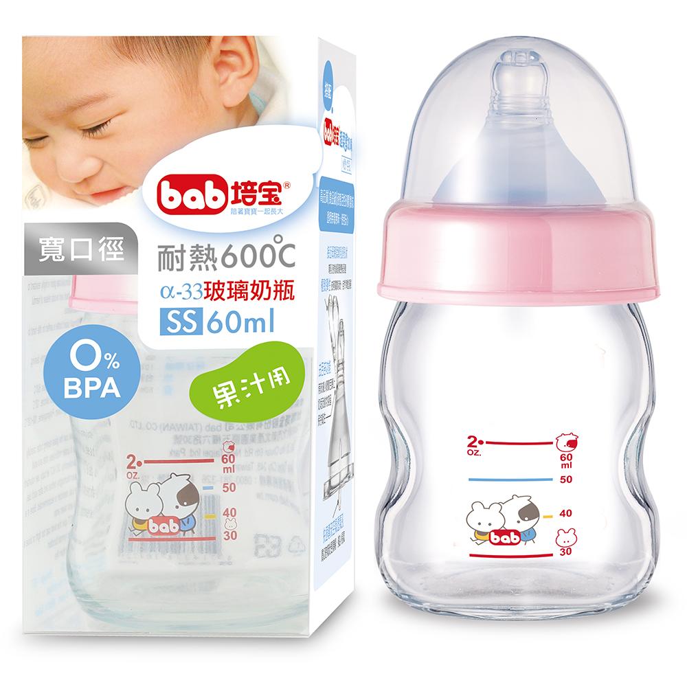 培寶α33玻璃奶瓶(寬口口徑)SS-60ml