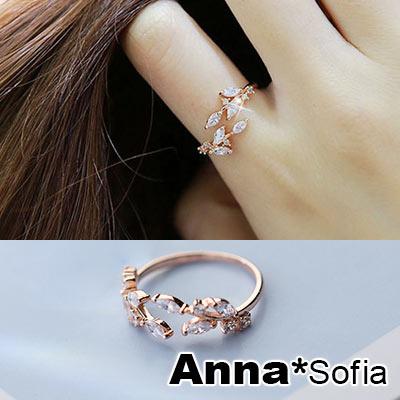AnnaSofia 橄欖晶葉 925純銀開口戒指(玫瑰金系)