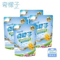 奇檬子 頂級香水洗衣精補充包1800ML*4(清新依蘭)