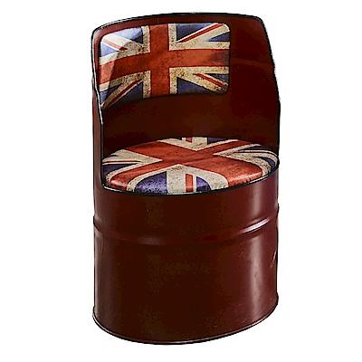 AT HOME-工業風設計米字旗酒紅油漆桶收納椅(50*50*78cm)