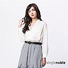 獨身貴族 時尚女子純色雙口袋開襟式襯衫(2色)