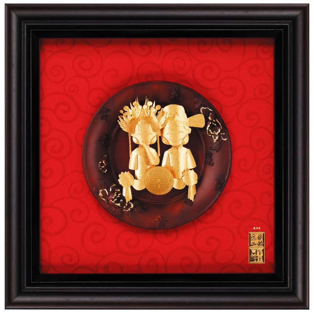 鹿港窯-立體金箔畫-雙喜娃娃(圓盤系列23x23cm)