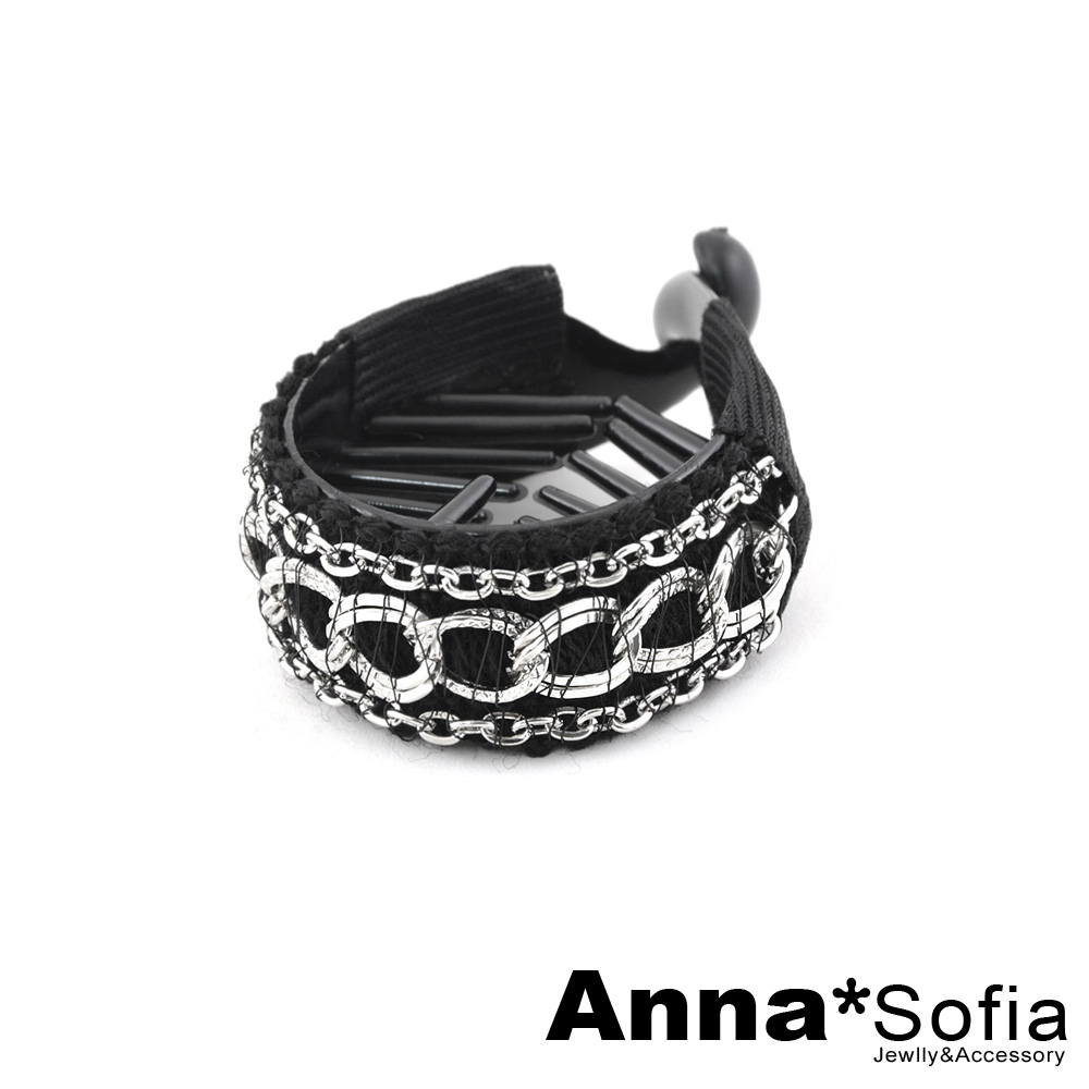 AnnaSofia 鎖鏈網紋 純手工圓夾/髮夾 (銀系)