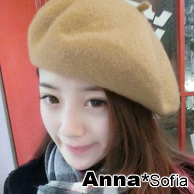 AnnaSofia 韓潮單色款 混羊毛貝蕾帽(黃駝)