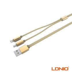 LDNIO 二合一 金屬充電編織傳輸線