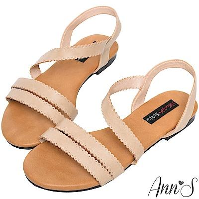 Ann'S平日輕甜-雕花寬版平底涼鞋-杏