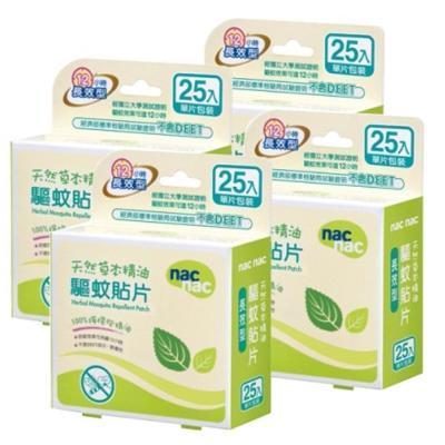 【麗嬰房】nac nac 12小時長效型防蚊貼片 25片裝 4盒