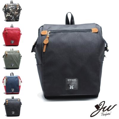 JW-旅人極簡翻蓋大開口後背包-共五色