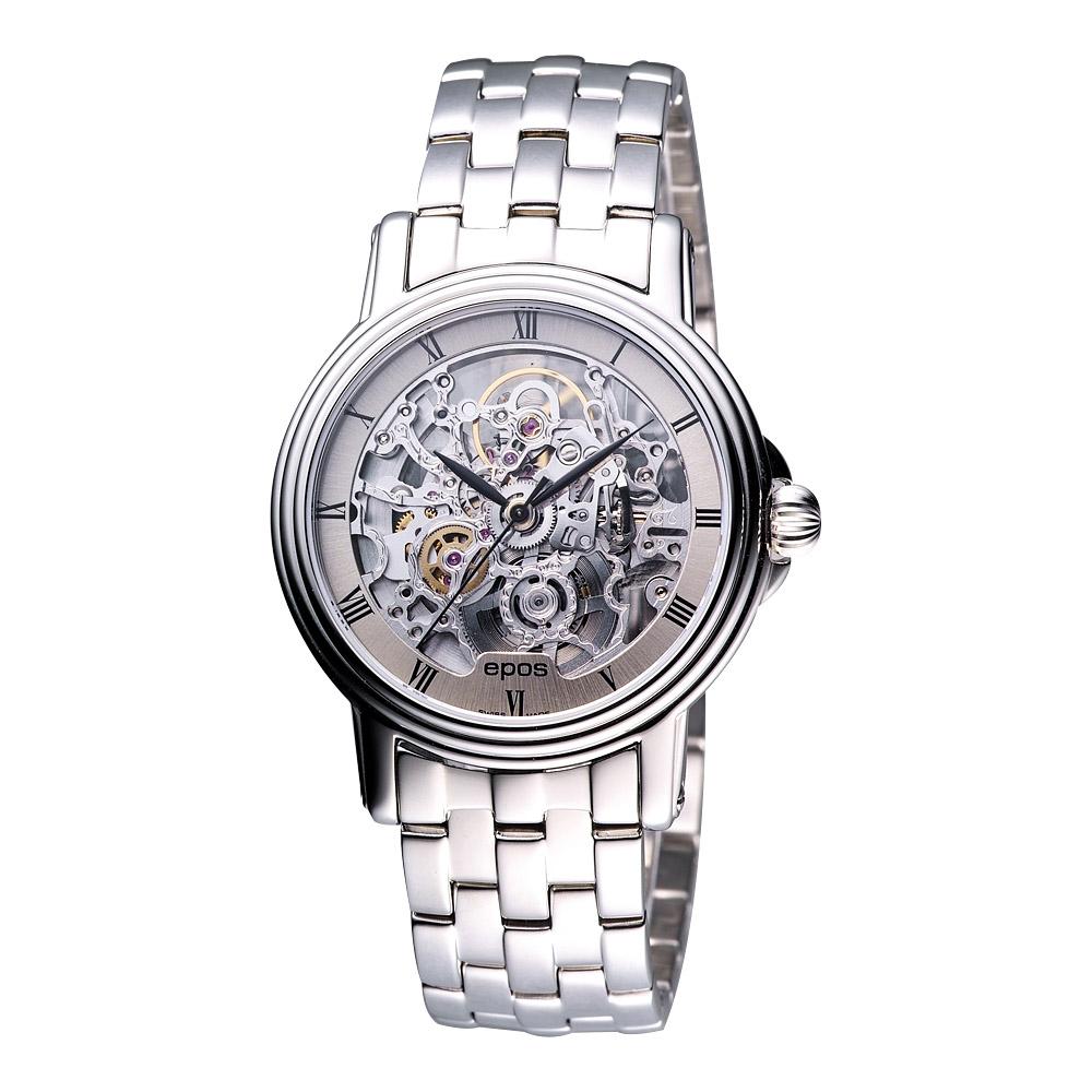 epos 極致完美全鏤空機械錶-銀/36mm