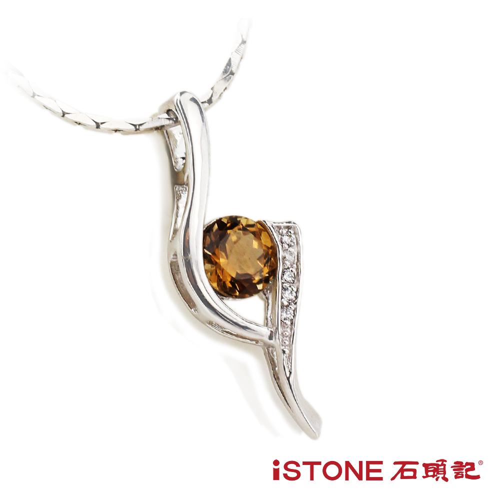 石頭記碧璽925純銀項鍊-晶瑩