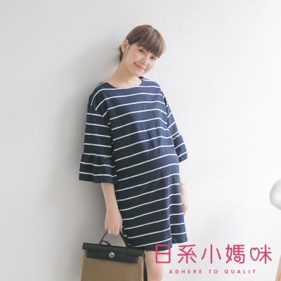 日系小媽咪孕婦裝-韓製孕婦裝-撞色條紋荷葉袖造型洋