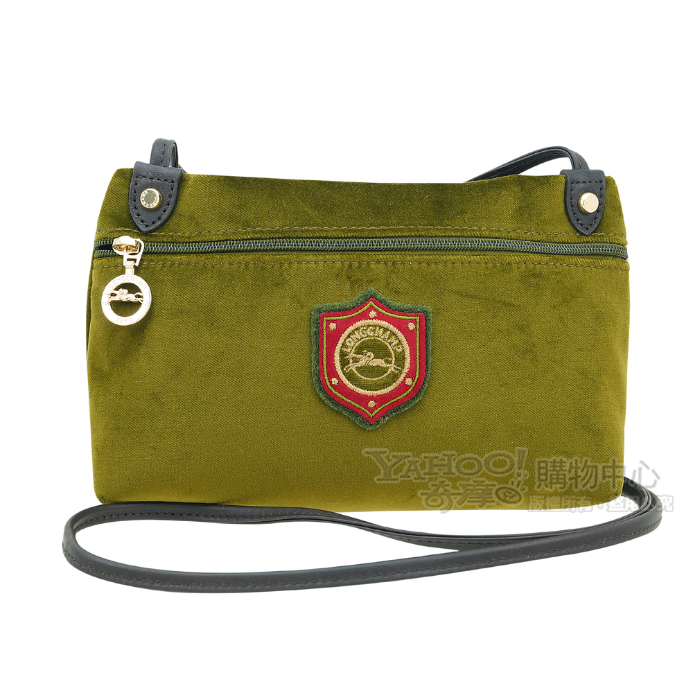 Longchamp Funtaisy系列天鵝絨斜背包(草綠)