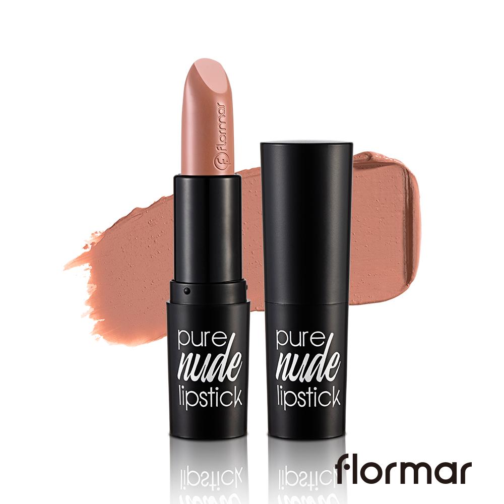 法國 Flormar - 絕對赤裸 裸色唇膏(#004自然裸唇)